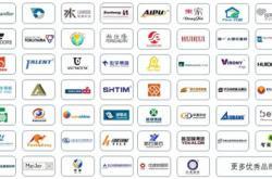 上海国际地面墙面材料及设计展览会即将开幕