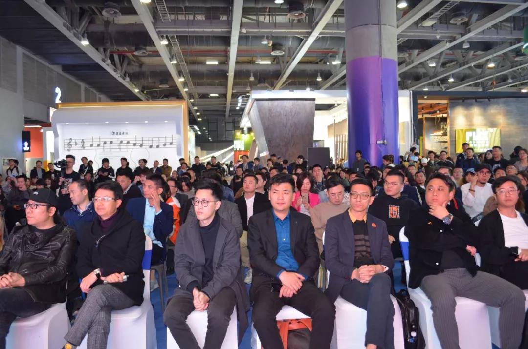 广州设计周 | 红棉中国设计奖 • 2019最美现代空间奖颁奖典礼圆满举行