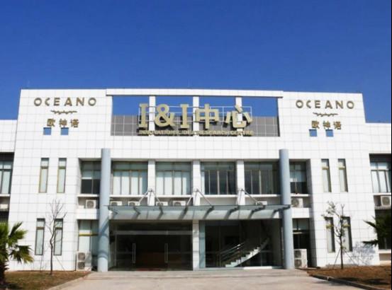 NEWS |欧神诺受邀出席亚洲陶瓷材料研讨会作专题报告375.jpg