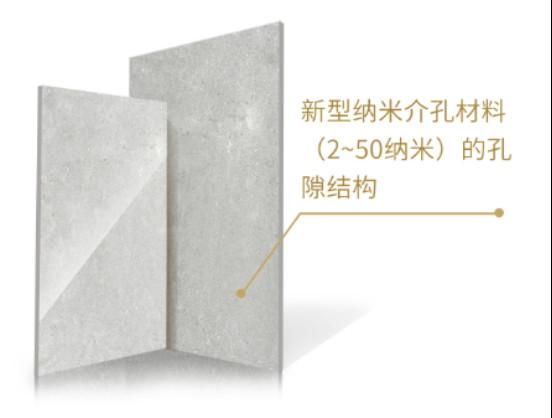 NEWS |欧神诺受邀出席亚洲陶瓷材料研讨会作专题报告584.jpg