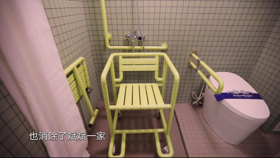 《梦想改造家6》 挑战无障碍设计,恒洁助力脑瘫天才绽放梦想1017.jpg