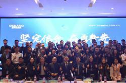 欧神诺2019年度浙江工程营销峰会圆满结束