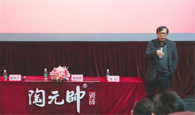 陶元帅瓷砖新闻发布会隆重举行,携手甄子丹开启品牌新征程_201912231527.jpg