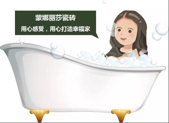 20190905 10个好案例:卫浴空间就该这样设计1109.jpg