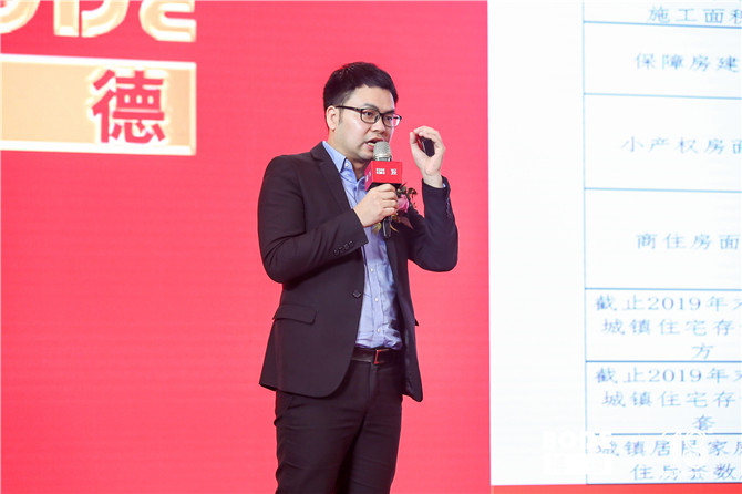 6天风证券股份有限公司董事总经理、房地产首席分析师陈天诚.JPG