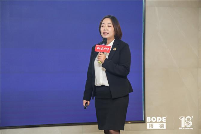 13博德商学院副院长陈洁文.JPG
