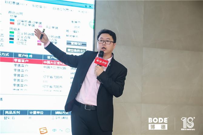 15东科软件实施部总监徐承.JPG