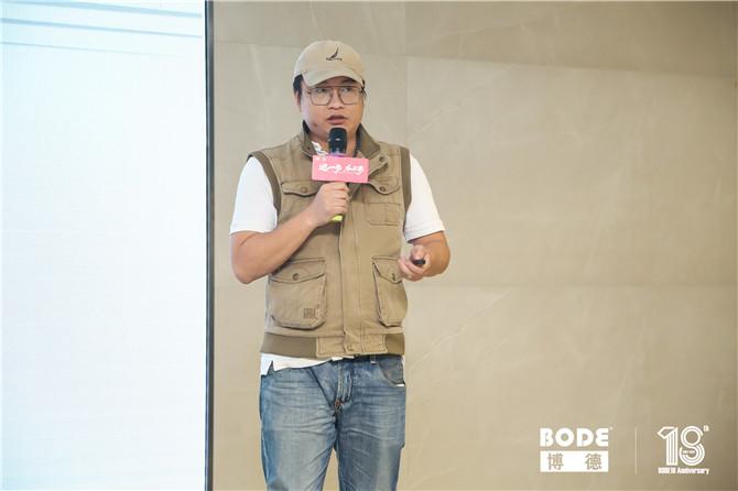 14博德公司设计总监林露成.JPG