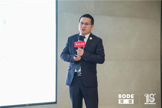 12博德公司市场策划部总监李良锋.JPG