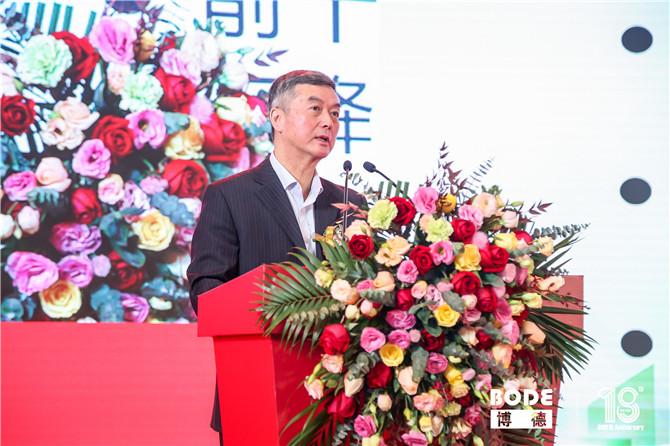 3中国建筑卫生陶瓷协会会长缪斌.JPG