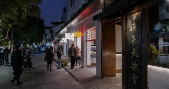 《梦想改造家6》 老菜场变身网红市集,恒洁让传统重焕生机569.jpg