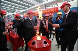 冬天里的一把火:蒙娜丽莎瓷砖藤县生产基地投产在即