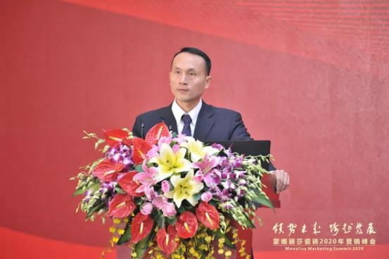 领势·跨越:聚焦蒙娜丽莎瓷砖2020营销峰会651.jpg