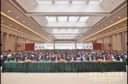 领势·跨越|聚焦蒙娜丽莎瓷砖2020营销峰会