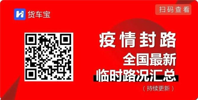 微信图片_20200229213845.jpg
