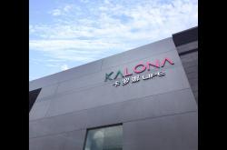 从线上培训看品牌实力,卡罗娜瓷砖这波稳了!