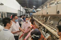 喜讯 | 特地·负离子瓷砖科研创新中心点火仪式