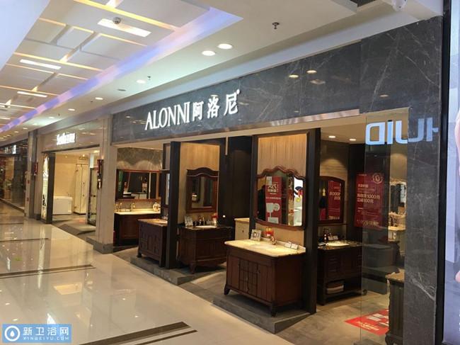 2阿洛尼浴室柜重庆专卖店.jpg