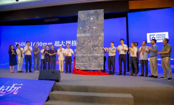 蒙娜丽莎瓷砖招商202004061490.jpg