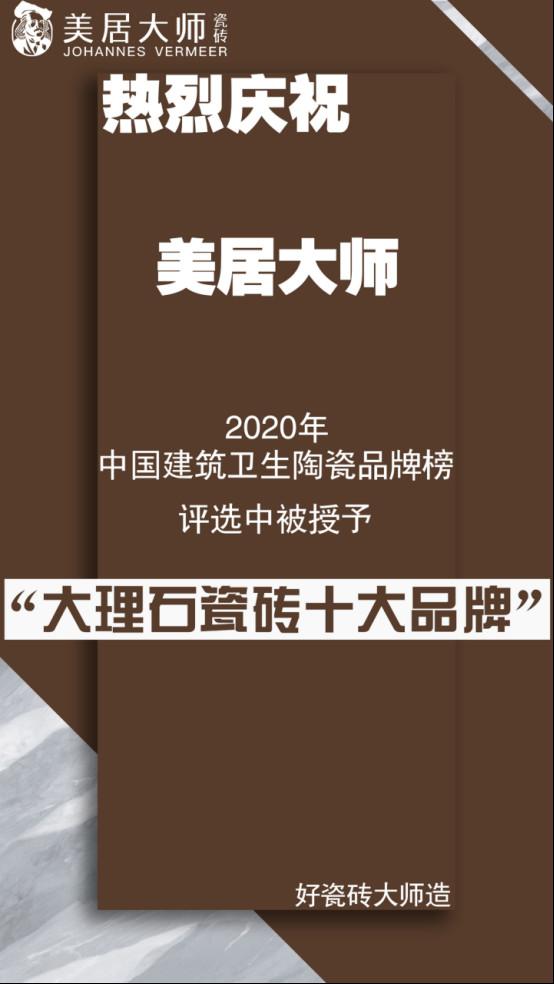 美居大师新闻稿224.jpg