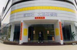 """歌丽叶·大理石瓷砖荣获2020年度""""大理石瓷砖十大品牌"""""""