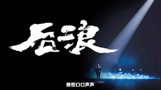 """中国品牌日:恒洁夺魁,卫浴""""后浪""""崛起20200510898.jpg"""