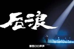 """中国品牌日:恒洁夺魁,卫浴""""后浪""""崛起"""