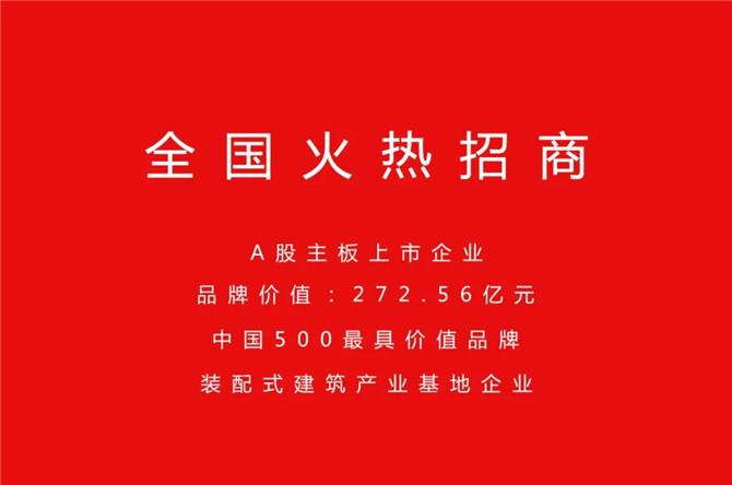惠赢未来|加盟惠达瓷砖,快速掘金!