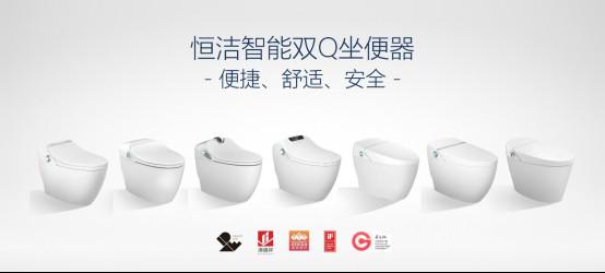 卫浴新国货品牌撬动行业生态升级 为安心居家与生态安全护航982.jpg