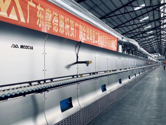 518 摩德娜承建的金牌企业二期岩板生产线隆重点火(2)(1)712.jpg