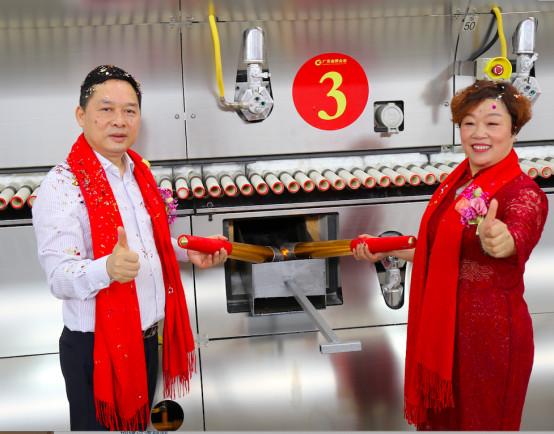 518 摩德娜承建的金牌企业二期岩板生产线隆重点火(2)(1)117.jpg