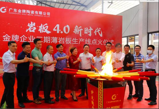 518 摩德娜承建的金牌企业二期岩板生产线隆重点火(2)(1)186.jpg