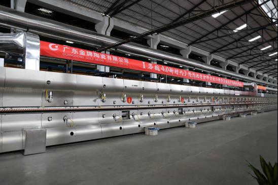 518 摩德娜承建的金牌企业二期岩板生产线隆重点火(2)(1)397.jpg