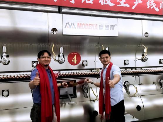 518 摩德娜承建的金牌企业二期岩板生产线隆重点火(2)(1)119.jpg