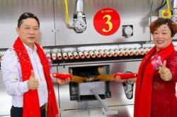 摩德娜承建的金牌企业薄岩板生产线正式点火