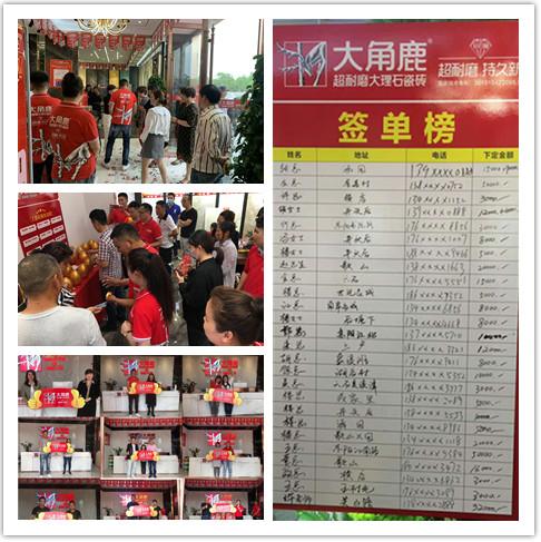 14.浙江东阳.png