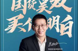 恒洁X吴晓波丨新国货品牌直播首秀圆满收官