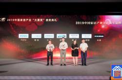 """捷报丨恒洁荣获中国家居产业""""大雁奖""""两项大奖!"""