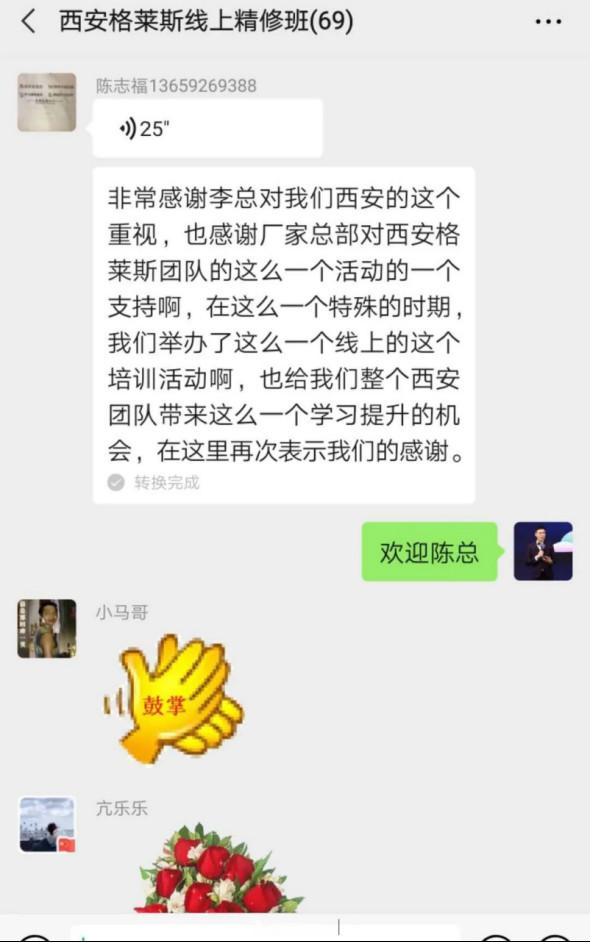 """112.46亿!格莱斯瓷砖连续8年入选""""中国品牌500强""""榜单2772.jpg"""