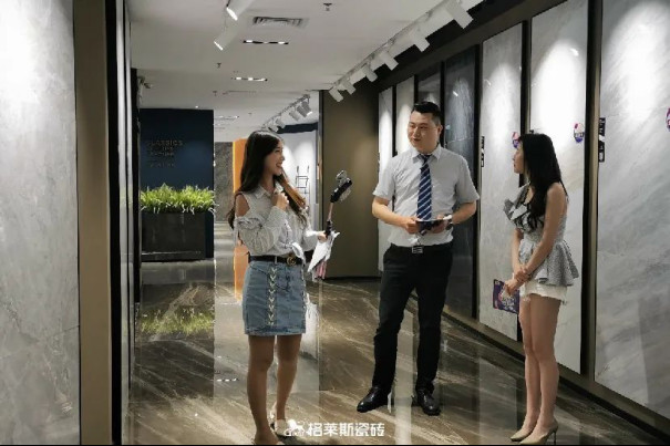 """112.46亿!格莱斯瓷砖连续8年入选""""中国品牌500强""""榜单1326.jpg"""