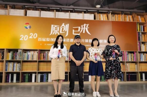 """112.46亿!格莱斯瓷砖连续8年入选""""中国品牌500强""""榜单1990.jpg"""
