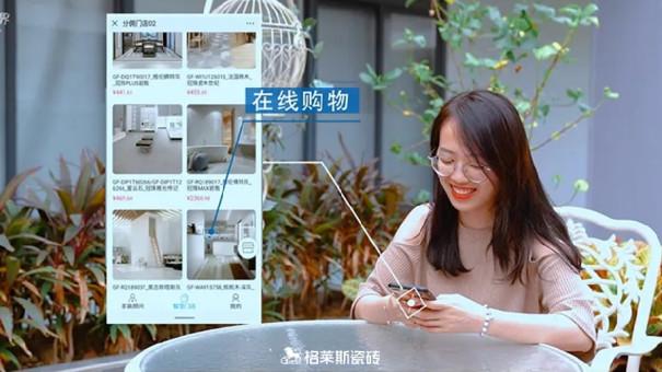 """112.46亿!格莱斯瓷砖连续8年入选""""中国品牌500强""""榜单1759.jpg"""