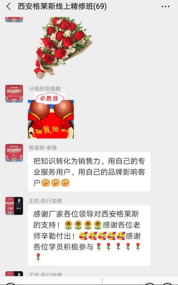 """112.46亿!格莱斯瓷砖连续8年入选""""中国品牌500强""""榜单2771.jpg"""