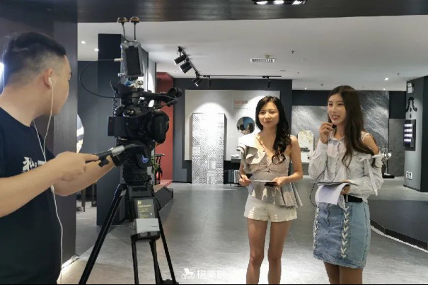 """112.46亿!格莱斯瓷砖连续8年入选""""中国品牌500强""""榜单1324.jpg"""
