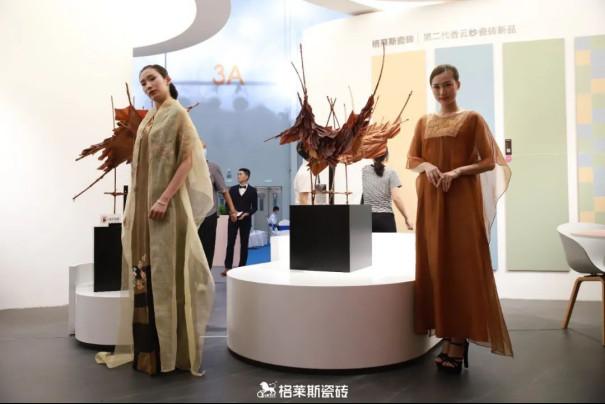 """112.46亿!格莱斯瓷砖连续8年入选""""中国品牌500强""""榜单737.jpg"""