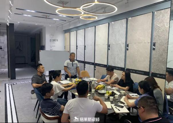 """112.46亿!格莱斯瓷砖连续8年入选""""中国品牌500强""""榜单2663.jpg"""