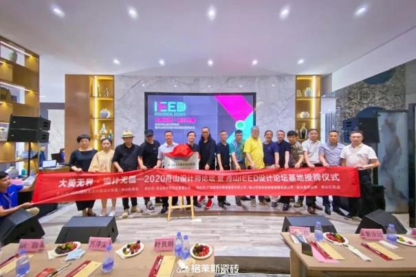 """112.46亿!格莱斯瓷砖连续8年入选""""中国品牌500强""""榜单2547.jpg"""