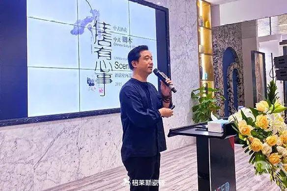 """112.46亿!格莱斯瓷砖连续8年入选""""中国品牌500强""""榜单2550.jpg"""