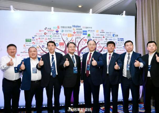 """112.46亿!格莱斯瓷砖连续8年入选""""中国品牌500强""""榜单448.jpg"""