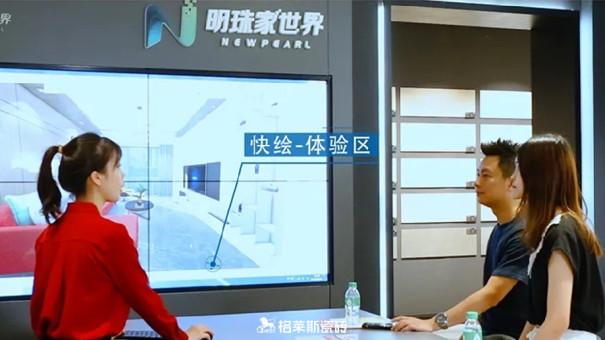 """112.46亿!格莱斯瓷砖连续8年入选""""中国品牌500强""""榜单1760.jpg"""